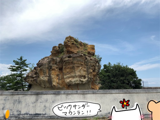 f:id:yukinekokei:20200818213251j:image