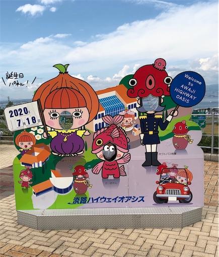 f:id:yukinekokei:20200818215205j:image