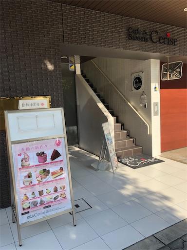 f:id:yukinekokei:20200820090006j:image
