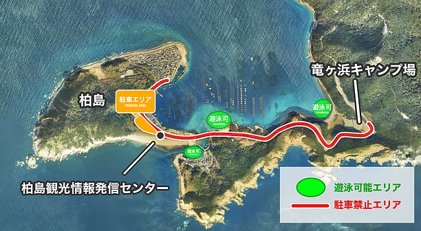 f:id:yukinekokei:20200824223647j:plain