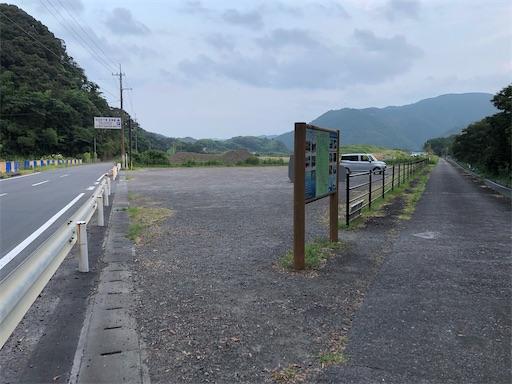 f:id:yukinekokei:20200825224039j:image