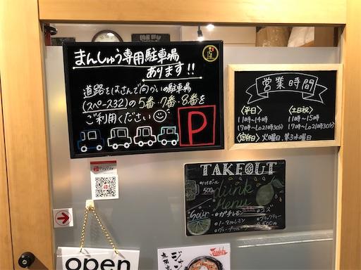 f:id:yukinekokei:20200825224932j:image