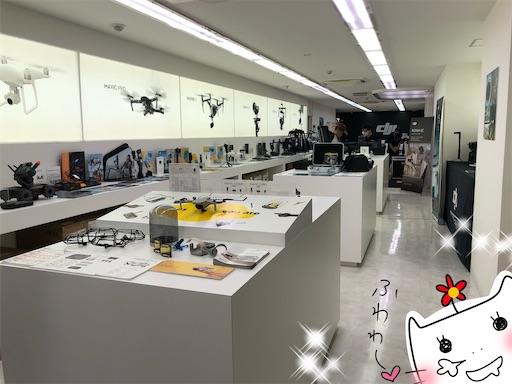 f:id:yukinekokei:20200828205442j:image