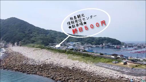 f:id:yukinekokei:20200828214849p:image