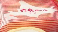 f:id:yukinekokei:20200828225452j:plain