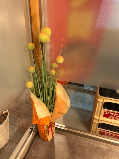 f:id:yukinekokei:20200903120306j:image