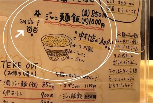f:id:yukinekokei:20200904080149j:image