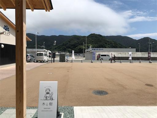 f:id:yukinekokei:20200907155451j:image