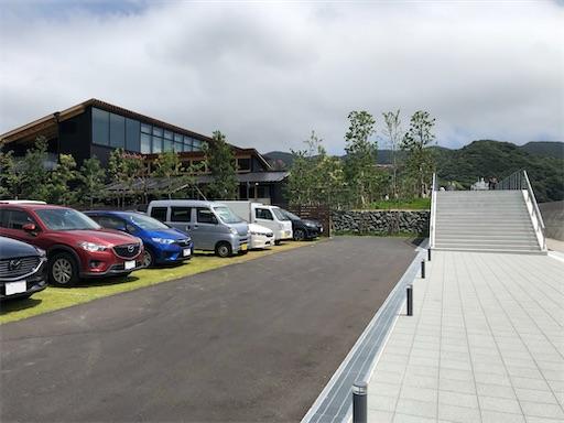 f:id:yukinekokei:20200907155512j:image