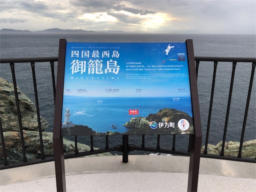 f:id:yukinekokei:20200907174735j:image