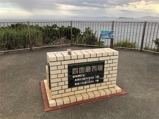 f:id:yukinekokei:20200907174802j:image