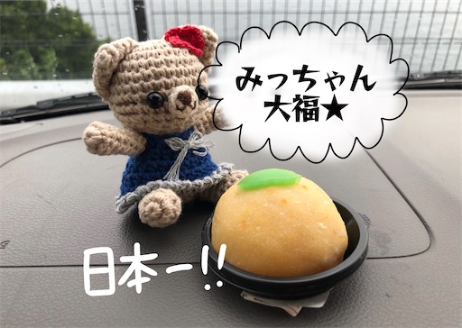 f:id:yukinekokei:20200909130637j:image