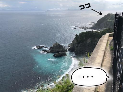 f:id:yukinekokei:20200910221602j:image