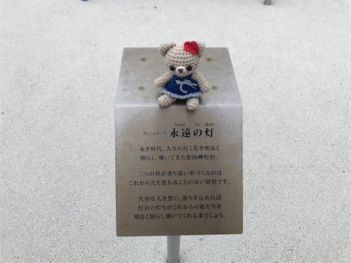 f:id:yukinekokei:20200910225433j:image