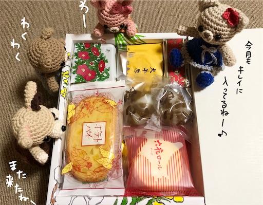 f:id:yukinekokei:20200911204248j:image