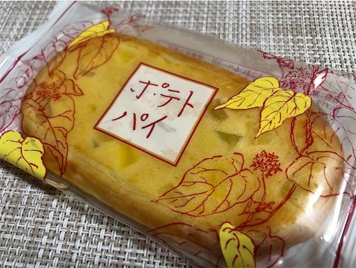 f:id:yukinekokei:20200911204550j:image