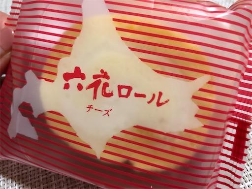 f:id:yukinekokei:20200911204556j:image
