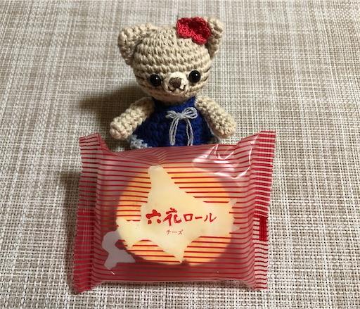 f:id:yukinekokei:20200911204604j:plain