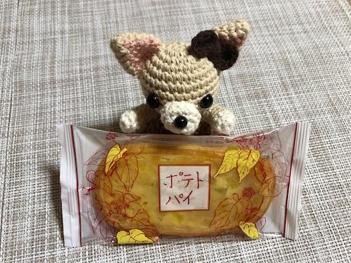 f:id:yukinekokei:20200911212721j:image