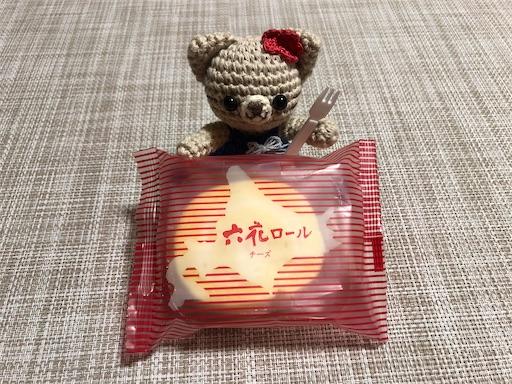 f:id:yukinekokei:20200912203002j:image
