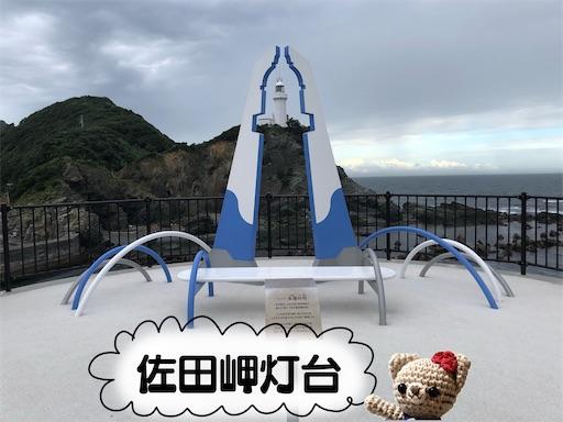 f:id:yukinekokei:20200914230740j:image