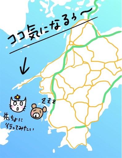 f:id:yukinekokei:20200915084754j:image