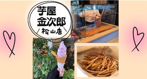 f:id:yukinekokei:20200916233909j:image