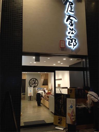 f:id:yukinekokei:20200917202224j:plain