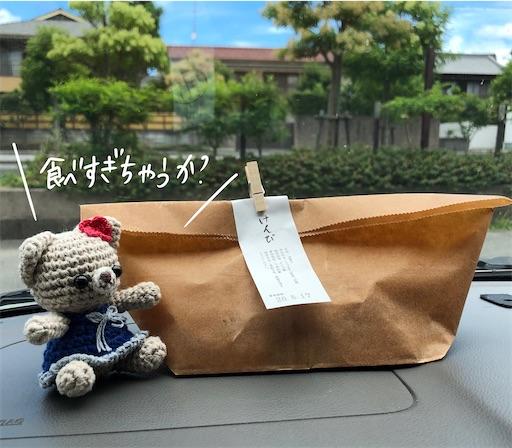 f:id:yukinekokei:20200918200911j:image