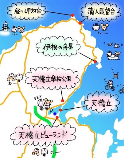 f:id:yukinekokei:20200922170543j:plain