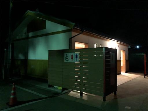 f:id:yukinekokei:20200922230224j:image