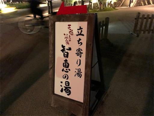 f:id:yukinekokei:20200922230817j:image