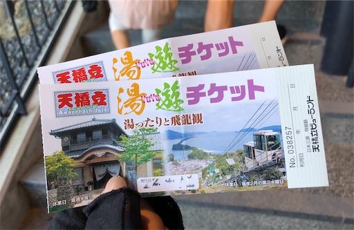 f:id:yukinekokei:20200923092456j:image