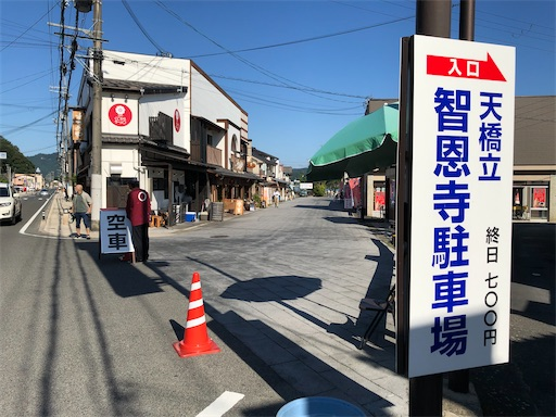 f:id:yukinekokei:20200923094425j:plain