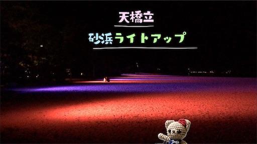 f:id:yukinekokei:20200923201720j:image