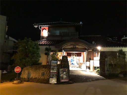 f:id:yukinekokei:20200924071906j:image