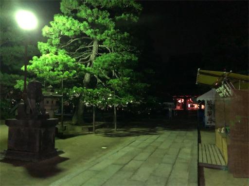 f:id:yukinekokei:20200924072452j:image