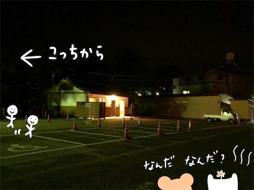 f:id:yukinekokei:20200924214824j:image