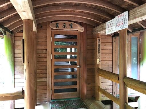 f:id:yukinekokei:20200927082301j:image