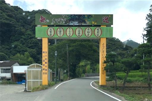 f:id:yukinekokei:20200927082323j:image
