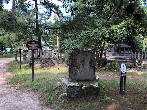 f:id:yukinekokei:20200927133558j:image