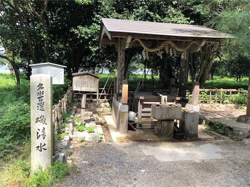 f:id:yukinekokei:20200927133605j:image