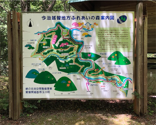 f:id:yukinekokei:20200928070657j:image