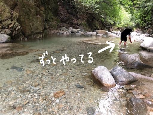 f:id:yukinekokei:20200928202713j:image