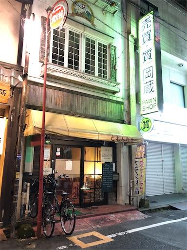 f:id:yukinekokei:20200929120712j:image