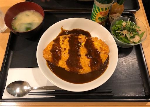 f:id:yukinekokei:20200929205159j:image