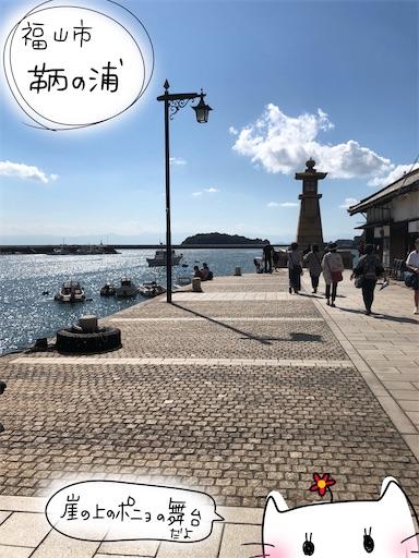 f:id:yukinekokei:20200930080141j:image