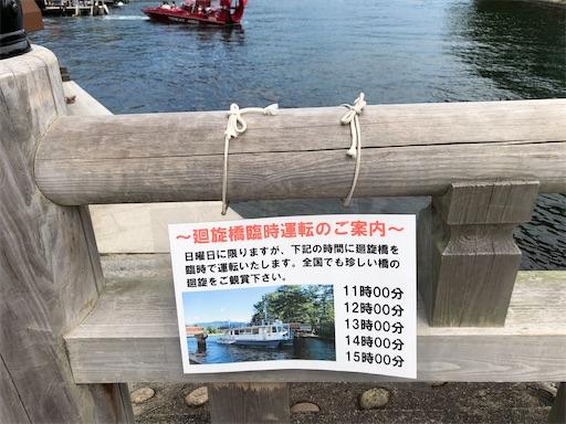 f:id:yukinekokei:20201004075517j:image