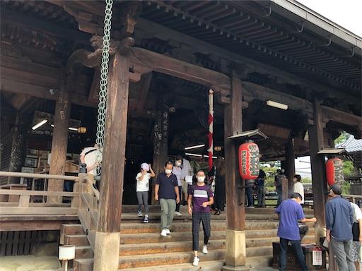 f:id:yukinekokei:20201004102306j:image