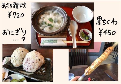 f:id:yukinekokei:20201004220213j:image